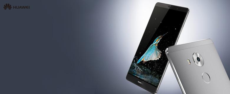 Je tu nový Huawei Mate 8!